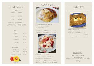 2019メニュー いちごのパンケーキ